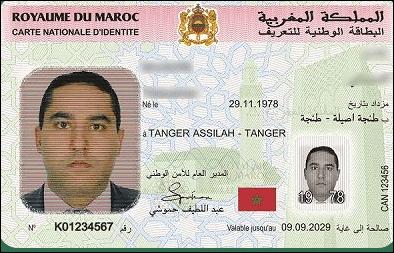 البطاقة الوطنية للتعريف الإلكترونية