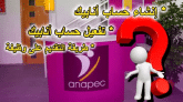 Screenshot 20200810 121947 060