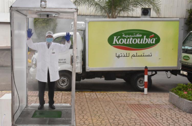 koutoubia usine1 912013148