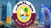 qatar pubbbb 209830482