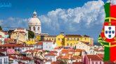 تأشيرة البرتغال 2021