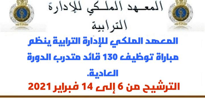 IMG 20210122 193023