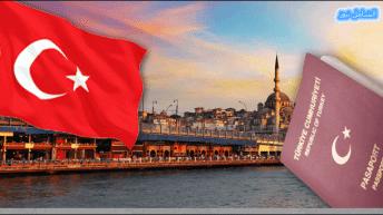 السفر إلى تركيا 2021